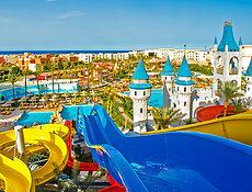 Fun City Resort & Aquapark