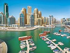Tryp By Wyndham Dubai - marina