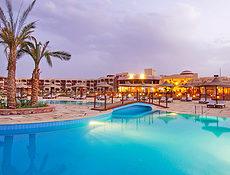 Nada Resort Marsa Alam